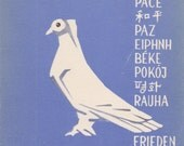 Postcard by P. Melik-Sarkisyan for World Festival of Youth and Students 1957. Condition 7/10