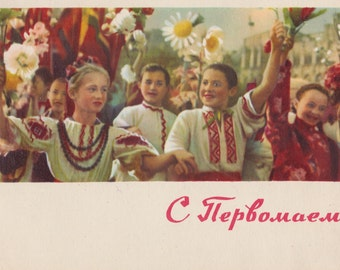 """Written on (!). May 1st - """"Spring and Labor Day"""" Postcard by V. Rozhdestvensky -- 1963. Condition 7/10"""