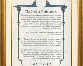 Oath of Maimonides, Physician, Doctor, MD, Graduation, Judaica Art, Jewish, Israel, Gift, Home Decor
