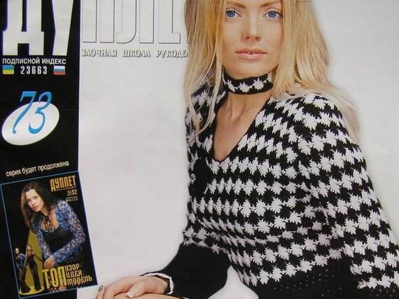 Crochet patterns magazine DUPLET 73  jackets, Irish lace dress, top, skirt, cardigan