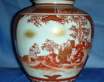 Kutani Redware vase