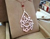 Intricate Arabic Calligraphy Name Pendant with Agate Stone (up to 4 names) - Arabic Name Necklace