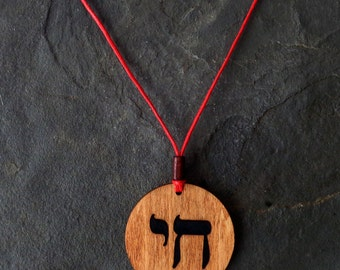 FREE SHIPPING - Hebrew Chai Necklace - Pendant Size: 50mm x 50mm.