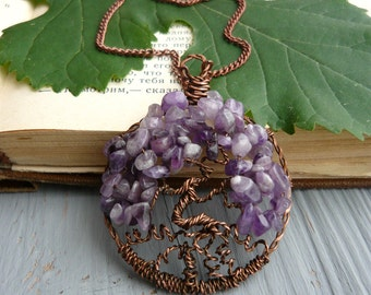 Tree of life amethyst Tree of life pendant Amethyst pendant Amethyst necklace February birthstone Amethyst tree Purple tree of life jewelry