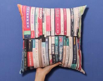 FunPrint your book shelf pillow (customize)