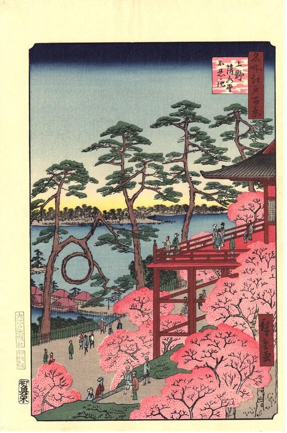 "Japanese Ukiyo-e Woodblock print, Hiroshigei, ""Kiyomizu Hall and Shinobazu Pond at Ueno"""