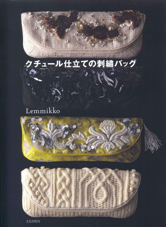 Couture bag patterns japanese sewing embroidery book pdf