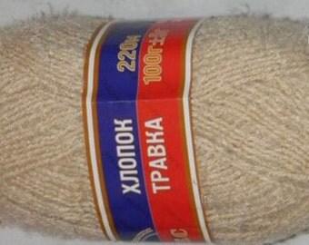 Cotton grass yarn. Yarn becomes fur after brushing. Eyelashes yarn, short eylashes yarn, fur yarn, fathers yarn