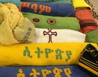 Handwoven Ethiopian Cotton throw