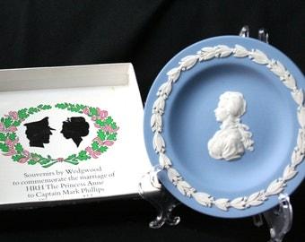 Vintage Wedgewood Princess Anne's Wedding Jasperware Commemorative Plate,  Blue Jasperware Dish, Princess Anne Plate, NIB Royal Wedding