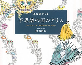 Alice In Wonderland Coloring Book For Adult By Suzuki Ai