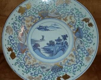 Huge Beautiful Vintage Chinese Porcelain Plate