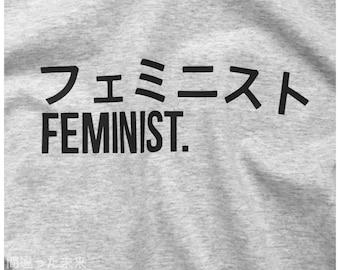 Feminist (006) // T-Shirt // S M L XL