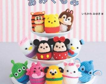 Disney  Amigurumi Book - Crochet Book - Knitting Book by Hamanaka - Disney Crochet Patterns - Livre de Crochet