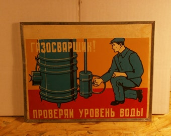Vintage warning label (Gas welder! Check the water level) produce mechanisms)