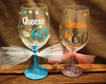 Glitter Wine Glass, Glitter Dipped, Glitter Dipped Wine Glass, Cheers to 60 Years, Funny Wine Glass, Birthday Gift, 60th Birthday Gift