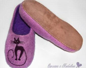 Women's felted slippers