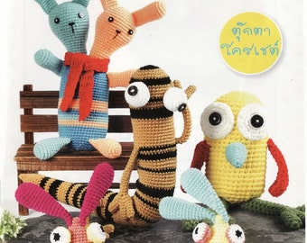 Smile gang-japanese amigurumi pattern with only japanese instructions