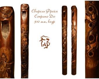 """Wooden flute """"Freya"""" C Scandinavian theme"""