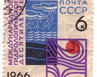 Collectible Vintage postage stamp 1966 USSR 6 penny
