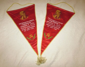 Vintage Soviet Union Russian Red Lenin Banner Flag, 1982, parade banner, USSR, hammer sickle, 1st place award banner, mecto