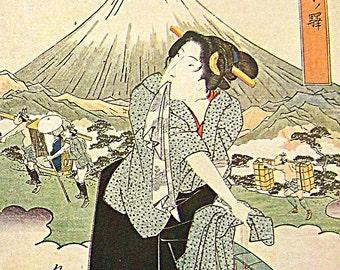 Vintage Japanese Magazine Print - Vintage Print - Magazine Insert - Japanese Print - Ukiyo-e Bijinga Woman and Water 38.3 x 52.5 cm