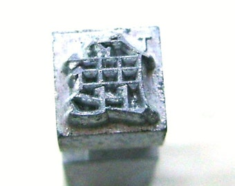 Japanese Typewriter Key - Metal Stamp - Kanji Stamp - Chinese Character - Vintage Typewriter key  Stamp Rough
