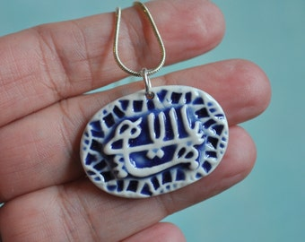 The Greatest Name--- handmade pottery pendant necklace-- Cobalt Blue