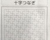Olympus #8 Japanese cotton sashiko sampler kit Interlocking Crosses WHITE 十字つなぎ