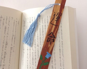 Destiny in Japanese calligraphy on a wooden bookmark with a light blue tassel