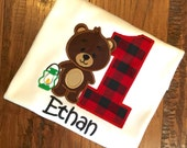Boys Little Bear Birthday