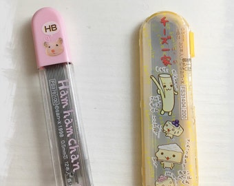 HB 0.5 mm chees family and hamster japanese items vintage kawaii