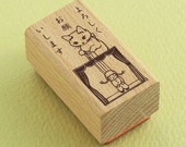"""Japanese Cat Wooden Rubber Stamp - """"Please"""" Cat Playing Puppet - Pottering Cat"""
