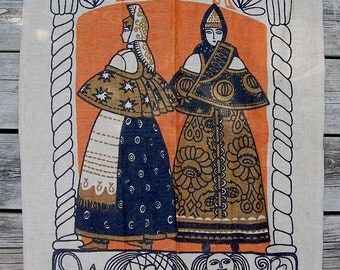 Vintage Russian Folk Art Towel Rustic Wall Hanging Souvenir from Torzhok with Women and Mermaid.