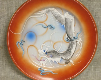 Antique Moriage Dragonware Collectible Plate, Decorative, Orange, Dragons, Made in Japan, Relief Design, Asian, Wall Decor, Japanese, Saucer