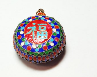 Chinese Export Puffy Enamel Large Pendant Red Cobalt Blue Vintage Jewelry