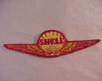 Shell Oil Company Patch