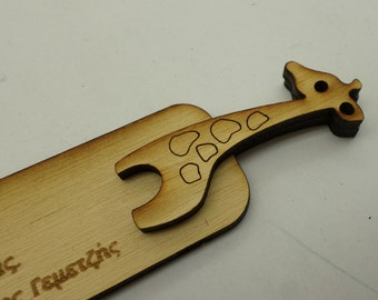Wood Bookmark Invitation - Giraffe