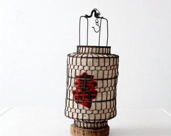 SALE vintage Chinese lantern
