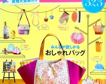 Japanese, zakka style, craft book, metal frame clutch purse, sewing patterns, book, tutorial, pattern,