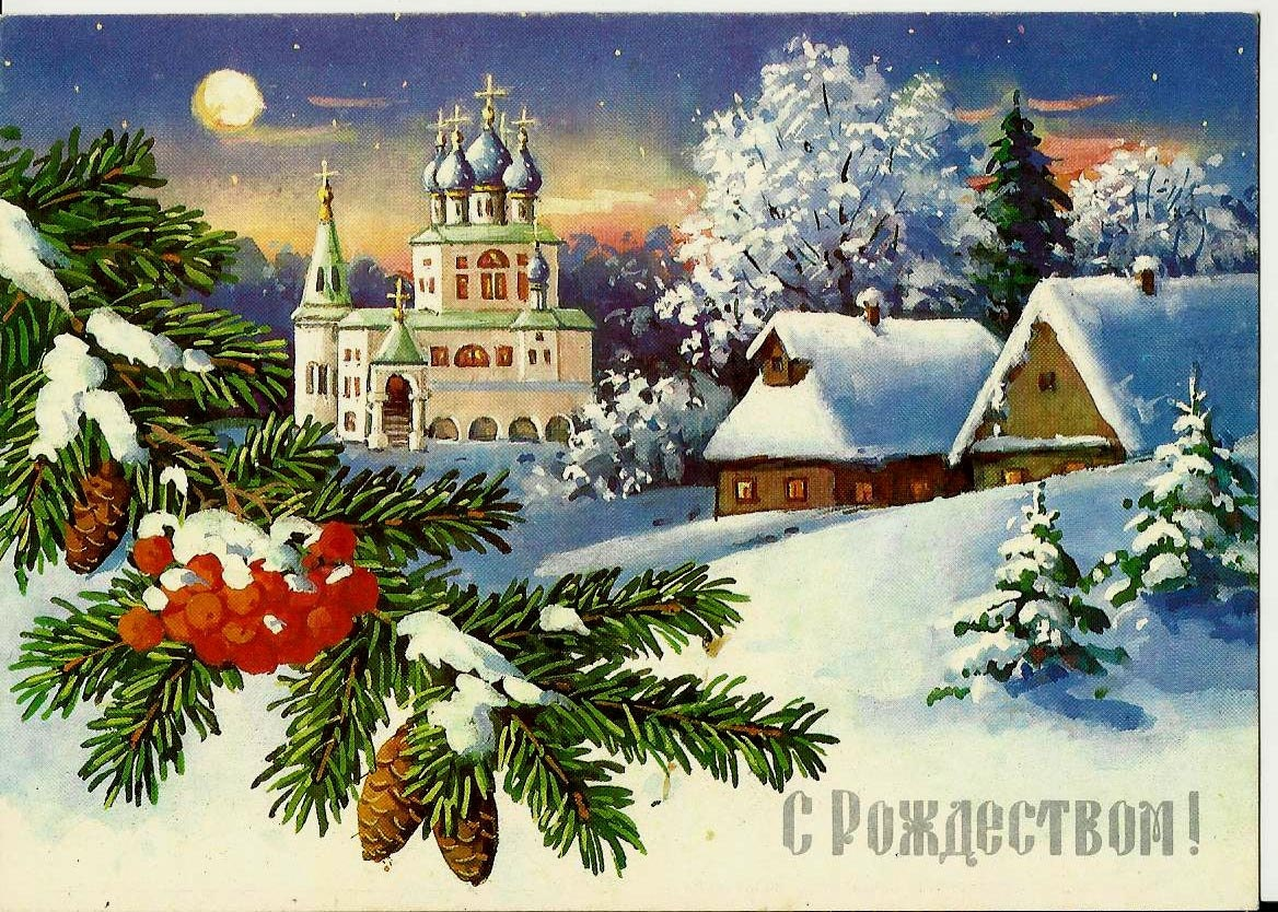 christmas in russia vintage russian postcard happy new year. Black Bedroom Furniture Sets. Home Design Ideas