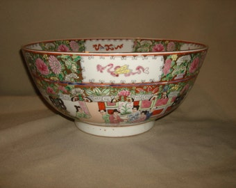 Antique Chinese FAMILLE ROSE Medallion Punch Bowl, Signed