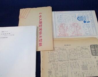 Japanese Sewing Book & Patterns