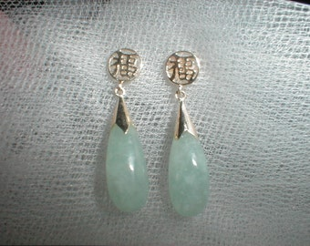 14K Jade Teardrop *Chinese Symbol* Earrings *So Lovely*