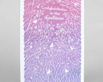 Comhghairdeachas ar bhur nGealltanas, cárta Gaeilge, Congratulations on your Engagement, greeting card in irish