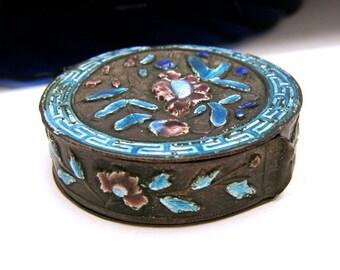 Beautiful Antique Chinese Enamel Snuff Patch Box Marked China