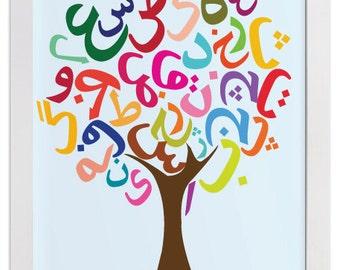Persian Alphabet Tree Art Print
