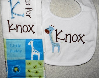 Blue and Green Giraffe Personalized Embroidered Burp Cloth and Bib Set