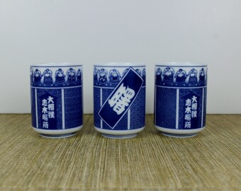 Japanese Sumo Wrestler Tea Mugs, Set of 3 Blue and White Tea Mugs with Sumo Wrestlers