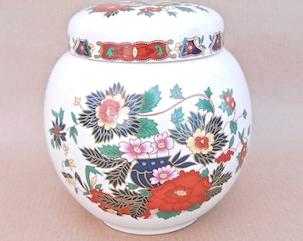 Vintage Sadler Ginger Jar - Indian Peony Design - Asian Style Lidded Jar - Ceramic Lidded Jar - English Pottery - Vintage Home Decor